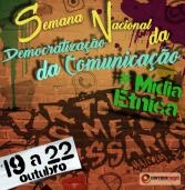 #DemoCom Instituto Mídia Étnica realiza ações na Semana de Democratização da Comunicação