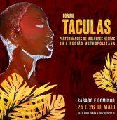 Fórum debate políticas públicas para a arte negra periférica e feminina, em Minas Gerais