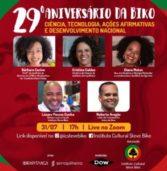 Instituto Steve Biko comemora 29 anos com edital de estímulo à ciência para jovens negras e negros